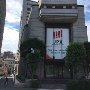 東京セントラル証券(半沢直樹)