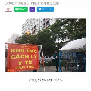 ついにGrabタクシー運行停止。