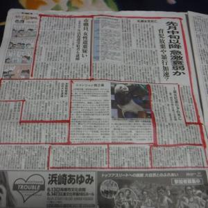 日本のあすはどうなる・・・殺人事件続発する