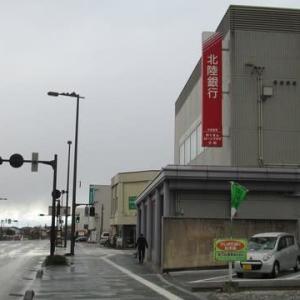 北陸銀行小松支店 ロビー展