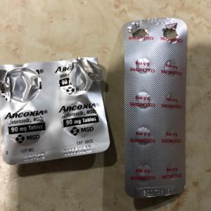 2年半ぶりのラマ9世病院(2)タイの薬は効くが怖い
