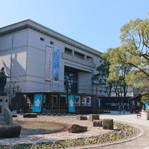 岐阜 大河ドラマ館