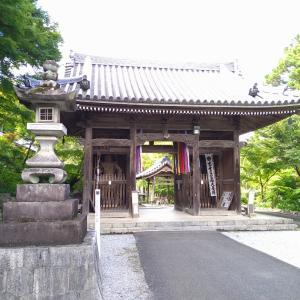 【金生山 明星輪寺】