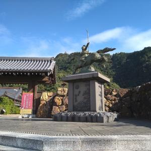 金華山(岐阜城)周辺散歩