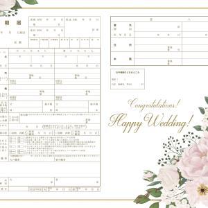 長女1号結婚・・・「親父のちっとも長くない日」