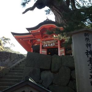 日御碕神社(2)