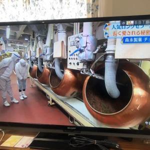 チョコボール × 銅