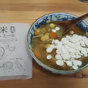 玄米オートミールでアレンジ・・・野菜スープ