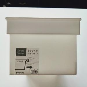 【白】吊戸棚に食品ストックを収納してスッキリ楽々管理