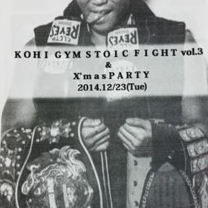 小比類巻道場2014年12月23日(火祝)「STICK FIGHT & X'mas PARTY」