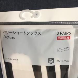 ユニクロのベリーショートソックスが最高なのに履けないという悲報