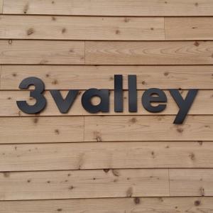 3valleyさんへ初訪問