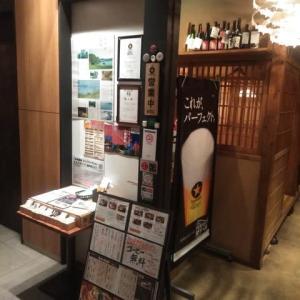 ご当地酒場 長崎県五島列島 小値賀町