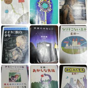 子供の読書記録