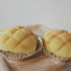 メロンパンと焼きカレーパン