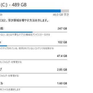 OneDriveをCドライブからDドライブに移す方法