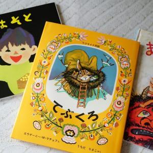 「セルフ配本」で子どもに絵本のプレゼントを。