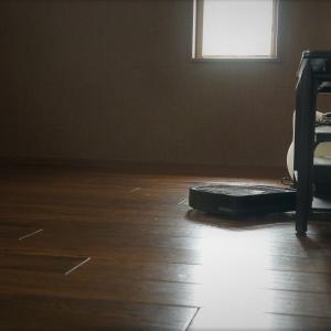 ロボット掃除機を使った感想と、置き場所について