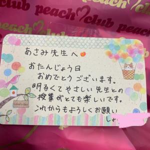 明るくて優しい先生【四天王寺中学受験ブログ】