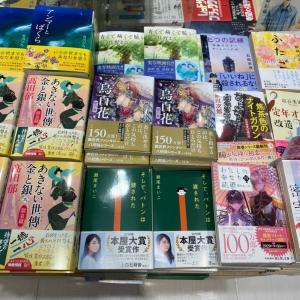 五木の結果【四天王寺中学受験ブログ】