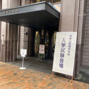 本日のお見送り全て終了【四天王寺中学受験ブログ】