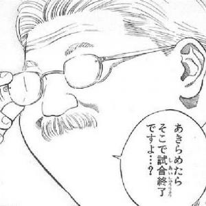 元気があればなんでもできる【四天王寺中学受験ブログ】