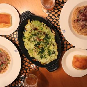 『濃厚ホタルイカスパゲッティ』な夜ごはん。