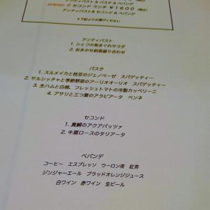 【へそログ】神楽坂タンテボーネ