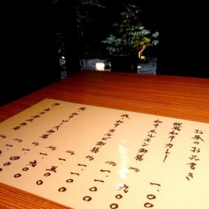 【へそログ】焼肉 しんうち 神楽坂