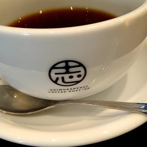 【へそログ】志村電機 珈琲焙煎所