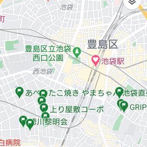 【へそにち】豊島区お散歩
