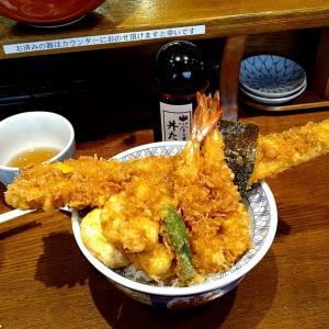 【へそログ】日本橋天丼金子半之助本店