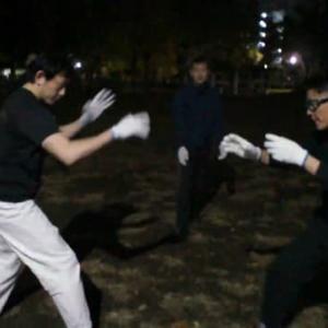 太気拳 至誠塾高田馬場 昇段組手