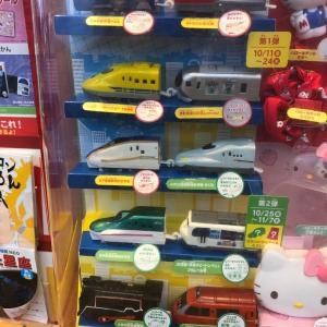 【鉄道スケッチ】ハッピーセットのプラレール2019(その1)