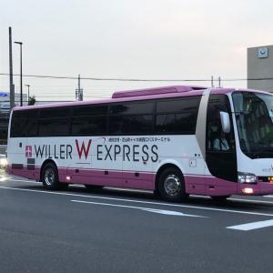 【バススケッチ】もうひとつのリムジンバス