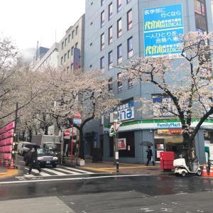 【街角スケッチ】渋谷桜丘町の桜坂