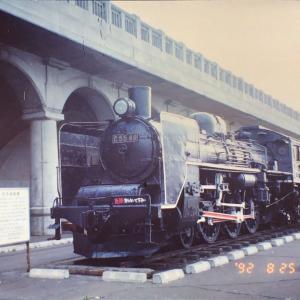 【鉄道スケッチ】稚内・利礼ドームにあったC55型蒸気機関車