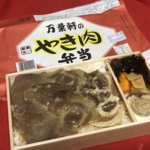【鉄道スケッチ】千葉駅・万葉軒の「やき肉弁当」(800円)