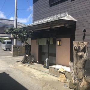 【旅先グルメ】銚子「治ろうや鮨処」で地魚と伊達巻のお寿司!