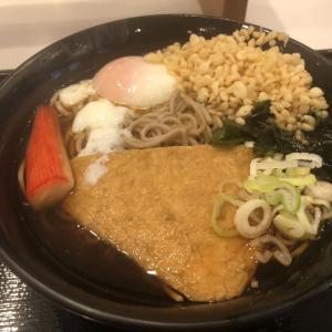 【街角グルメ】富士そばで「特選富士」を食べる!