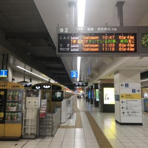 【旅先スケッチ】西武鉄道豊島線に乗る!