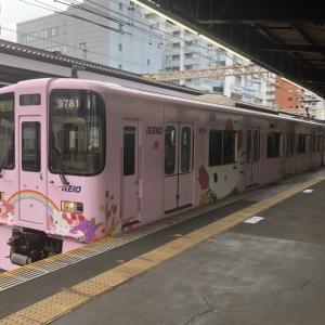 【鉄道スケッチ】笹塚駅での「サンリオピューロランドトレイン」