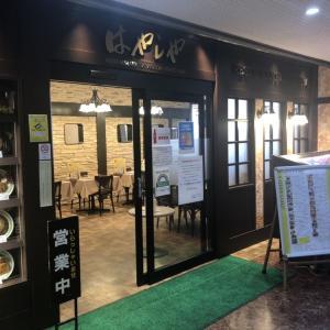 【街角グルメ】新宿「レストランはやしや」で「三平ライス」が復活!