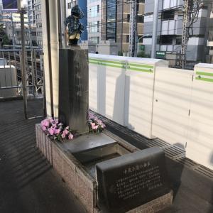 【鉄道スケッチ】「都会のオアシス」浜松町駅の小便小僧像
