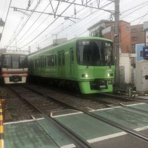 【鉄道スケッチ】柴崎駅で京王「グリーン車」に遭遇!
