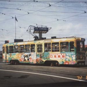 【鉄道スケッチ】1992年の函館市電から〜函館駅前にて
