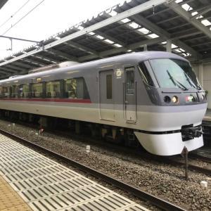 【鉄道スケッチ】狭山市駅での西武鉄道「ニューレッドアロー」
