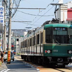 【鉄道スケッチ】路面区間を吊り掛けモーター音唸らせて走る江ノ電