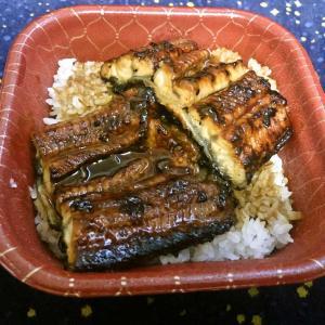 【街角グルメ】今日は「土用丑の日」なので、宇奈ととでうな丼!