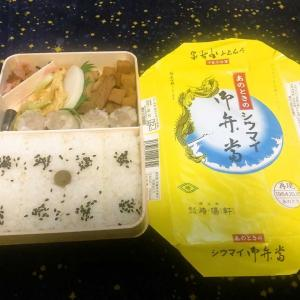 【鉄道スケッチ】横浜駅「シウマイ弁当」があの時のままに!